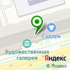 Местоположение компании Рыболов-Спортсмен