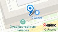 Компания Магазин инструментов на карте
