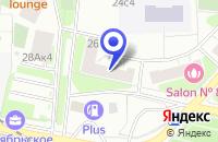 Схема проезда до компании ПОДРОСТКОВЫЙ СПОРТИВНО-ДОСУГОВЫЙ ЦЕНТР ЩУКИНЕЦ в Москве