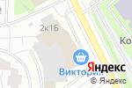 Схема проезда до компании Белый кот в Москве