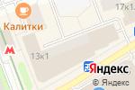 Схема проезда до компании JANITA в Москве
