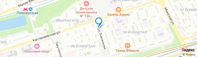 улица Пивченкова