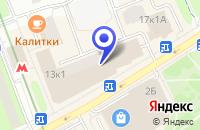 Схема проезда до компании САЛОН СОТОВЫХ ТЕЛЕФОНОВ ION в Москве
