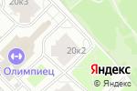 Схема проезда до компании Iatec в Москве