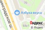 Схема проезда до компании Плиния Премиум в Москве