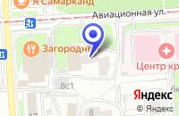 Схема проезда до компании АПТЕКА ПОКРОВСКОЕ-СТРЕШНЕВО в Москве