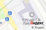 Схема проезда до компании РГТЭУ в Москве
