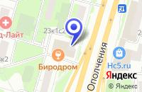 Схема проезда до компании ЗООМАГАЗИН ЛАЗАРЕВ А.А. в Москве