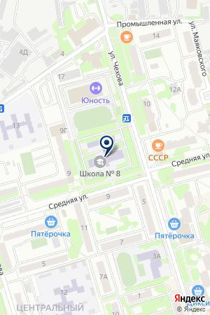 ШКОЛА СРЕДНЕГО ОБЩЕГО ОБРАЗОВАНИЯ № 8 на карте Лобни