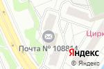 Схема проезда до компании Почтовое отделение №142770 в Москве
