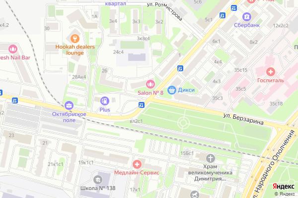 Ремонт телевизоров Улица Берзарина на яндекс карте