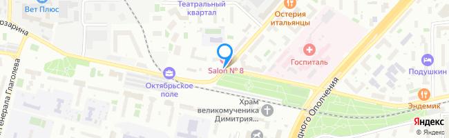 улица Берзарина