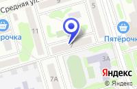 Схема проезда до компании СТРОИТЕЛЬНАЯ КОМПАНИЯ СТРОЙ-ТЭС в Лобне