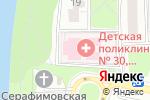 Схема проезда до компании Городская поликлиника №195 в Москве