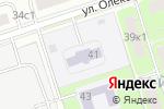 Схема проезда до компании Детский сад №184 в Москве