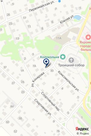ЯХРОМСКИЙ ДЕТСКИЙ ДОМ на карте Дмитрова