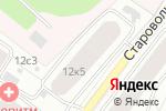 Схема проезда до компании RusPixel в Москве