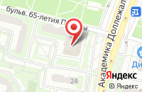 Схема проезда до компании Периметр в Подольске