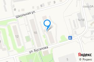 Комната в однокомнатной квартире в Яхроме Дмитровский г.о., ул. Бусалова, 8