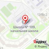Центр образования №109