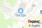Схема проезда до компании Gelatomania в Москве