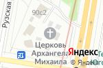 Схема проезда до компании Неофит в Москве