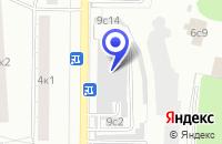 Схема проезда до компании СЕРВИСНАЯ СТАНЦИЯ ДАВЫДКОВО в Москве