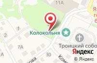 Схема проезда до компании АПТЕКА № 292 в Дмитрове