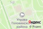 Схема проезда до компании Администрация муниципального округа Ховрино в Москве