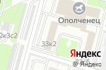 Схема проезда до компании Управление городским имуществом в Северо-Западном административном округе в Москве