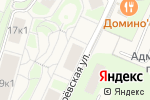 Схема проезда до компании КАНАДА ГРИН в Коммунарке