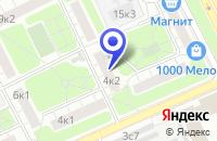 Схема проезда до компании КОСМЕТОЛОГИЧЕСКИЕ КУРСЫ НЕЙЛ-КРИЭЙШЕН в Москве