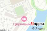 Схема проезда до компании Эко продукты в Москве