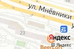 Схема проезда до компании Магазин бытовой химии в Москве