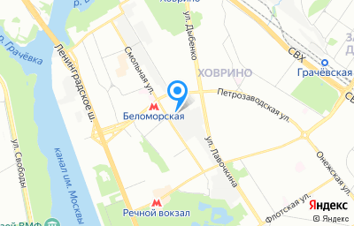Местоположение на карте пункта техосмотра по адресу г Москва, ул Беломорская, влд 36Д
