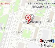 Администрация муниципального округа Хорошёво-Мнёвники