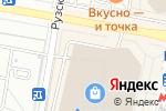 Схема проезда до компании Империя Детства в Москве