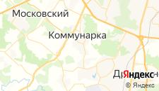 Отели города Коммунарка на карте