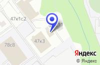 Схема проезда до компании АВТОСЕРВИСНОЕ ПРЕДПРИЯТИЕ ПРЕСТИЖ-МОТОРС в Москве