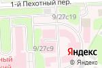 Схема проезда до компании Главный клинический военный госпиталь в Москве