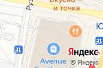 Схема проезда до компании Dunkin`Donuts в Москве