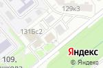Схема проезда до компании Горячий источник в Москве