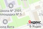Схема проезда до компании Управа района Фили-Давыдково в Москве