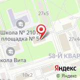 Управа района Фили-Давыдково