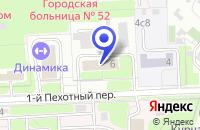 Схема проезда до компании ЦЕНТР ЭКСПЕРТИЗЫ И ПРОФИЛАКТИКИ в Москве