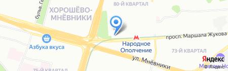 Книги и канцелярские товары на карте Москвы