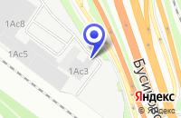 Схема проезда до компании ТРАНСПОРТНАЯ КОМПАНИЯ ФИКСЕМЕР МОСКВА в Москве