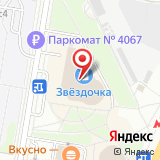Магазин свежевыжатых соков на ул. Покрышкина, 4