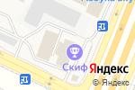 Схема проезда до компании Зверобой в Москве