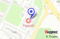 Схема проезда до компании АПТЕКА АСТИНО-М в Москве